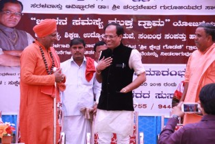 guruji-in-godachi-function