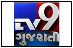 tv9-gujarat