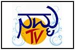 Namma-Tv